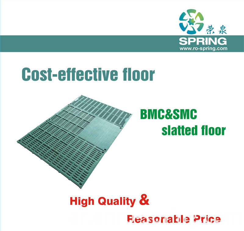 Composite Resin Slatted Floor for Sheep
